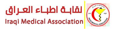 نقابة اطباء العراق