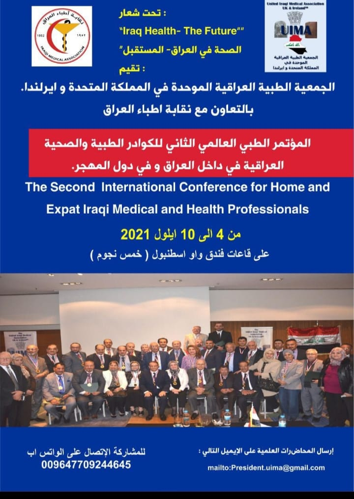 The Second International Conference for Home and Expat Iraqi Medical and Health Professionals.