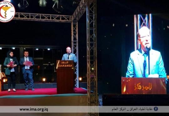 حضر السيد نقيب أطباء العراق والوفد المرافق له إحتفالية تكريم عوائل شهداء الجيش الأبيض