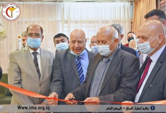 اختتام ايام المبادرة الخيرية لنقابة أطباء العراق