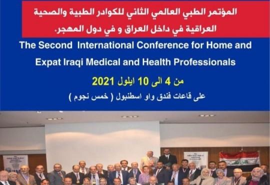 المؤتمر الطبي العالمي الثاني للكوادر الطبية والصحية العراقية في داخل العراق ودول المهجر