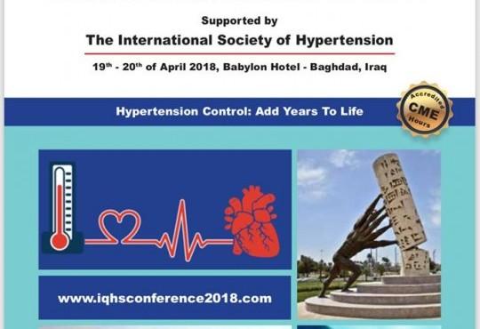 مؤتمر جمعية ارتفاع ضغط الدم العراقية