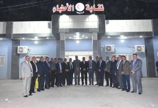 افتتاح مقر نقابة أطباء العراق فرع الديوانية