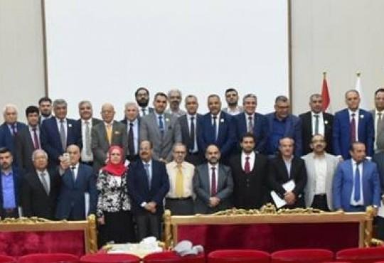 انعقاد المؤتمر العام الاعتيادي لنقابة أطباء العراق
