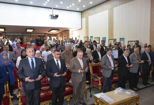 برعاية السيد معالي وزير الصحة والبيئة الدكتور (علاء الدين العلوان) المحترم نظمت وزارة الصحة العراقية بالتعاون مع منظمة الصحة العالمية