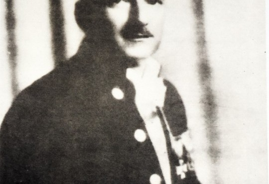 هاري جابمان سندرسن (سندرسن باشا)