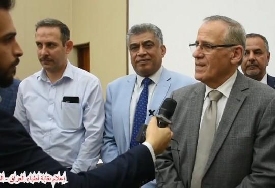 لقاء مع السيد وزير الصحة الدكتور (علاء الدين العلوان) المحترم بخصوص مطالب الزملاء الأطباء