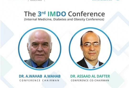 المؤتمر الثالث للطب الباطني والسكري والسمنة - IMDO3 - Internal Medicine , Diabetes and Obesity Conference )