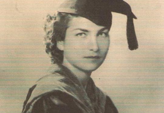 الاستاذة المرحومة الدكتورة آنة اسكندر ستيان