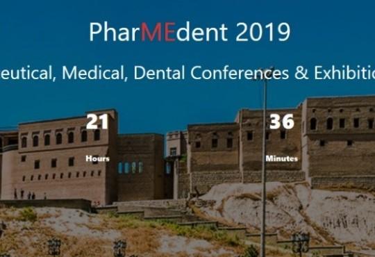 تدعوكم نقابة اطباء العراق للمشاركة في اكبر مؤتمر دولي في اربیل